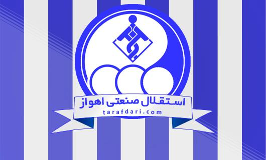استقلال خوزستان-جواد نعمتی نژاد