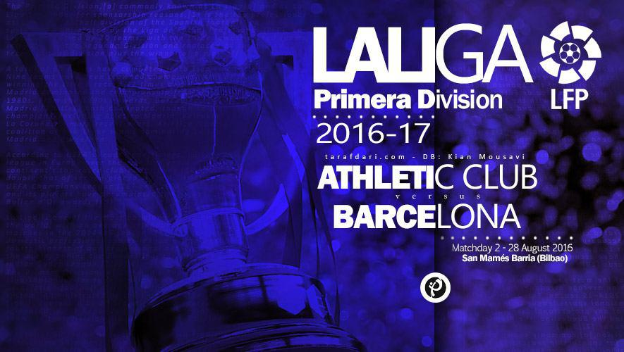 پیش بازی اتلتیک بیلبائو - بارسلونا؛ کاتالان ها به خانه شیر می روند