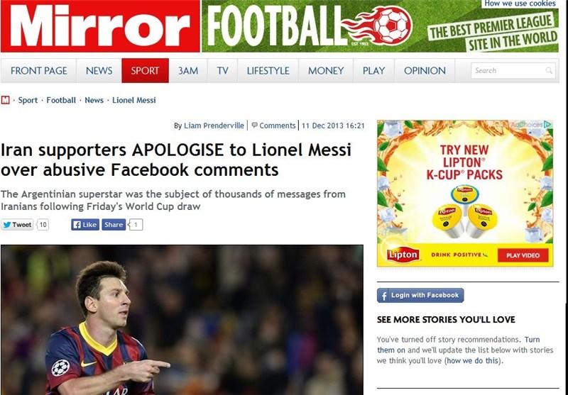 ایرانیها از مسی عذرخواهی کردند