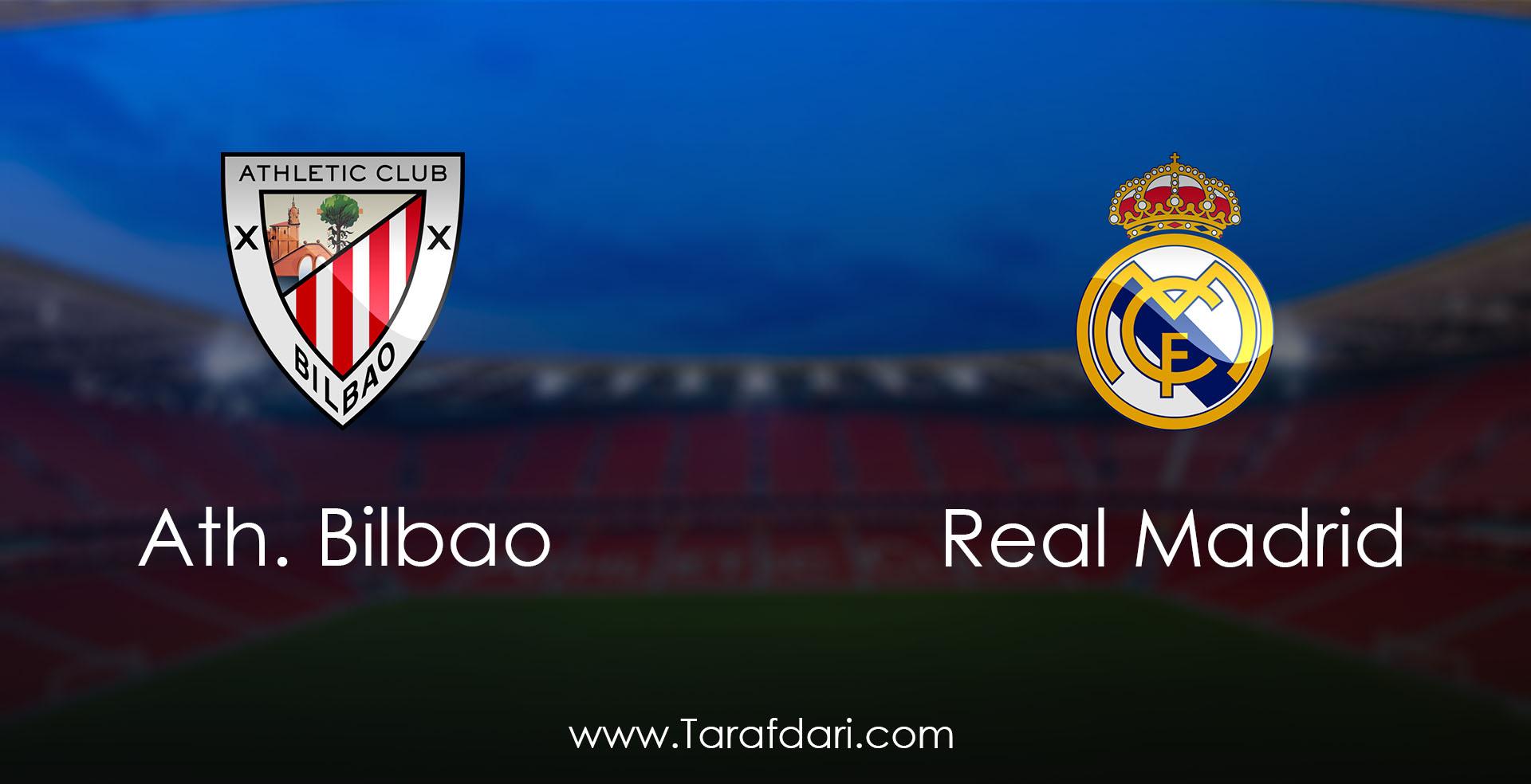 athletic Club vs Real Madrid-هفته بیست وهشتم-لالیگا اسپانیا