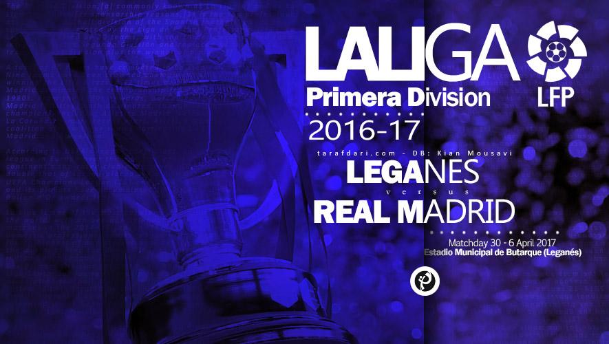 لالیگا اسپانیا-ترکیب رئال مادرید مقابل لگانس